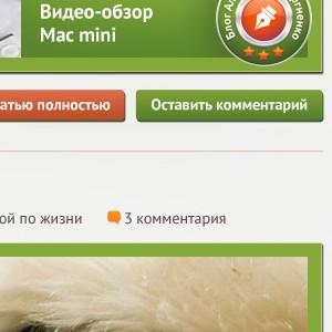 Блог Александра Сергиенко