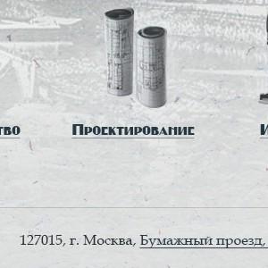 Мосстройрезерв