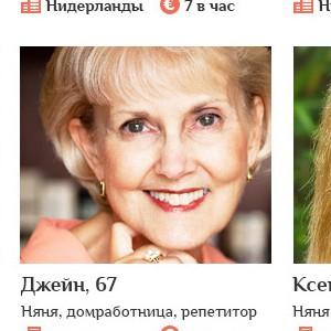 Rusnyanya2016