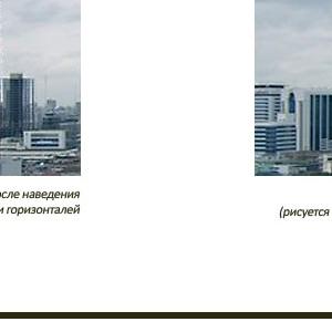 Отрисовка здания