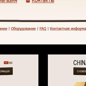 ChinaCCTV
