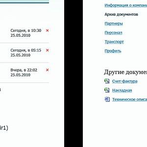 Интерфейс портовой системы 7net