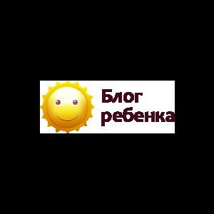 персонаж солнце