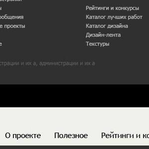 Techdesigner v 2.1.4