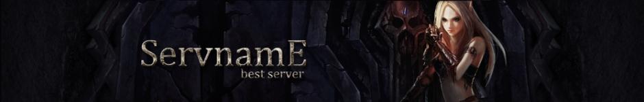 Дизайн сайта на игровую тематику