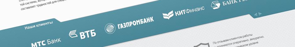 ООО «МИАРТ»
