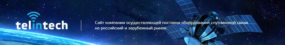 Сайт компании «Telintech»