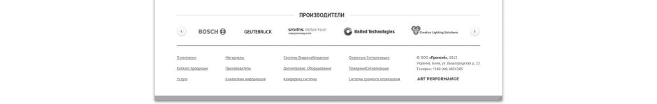 Дизайн сайта для компании