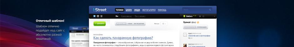 Промо-страница для личного сайта