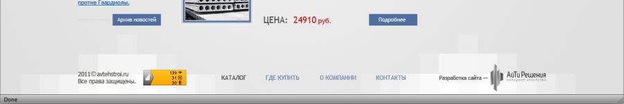 Макет тематики ЖБИ