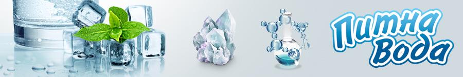 Сайт для производителя питьевой воды