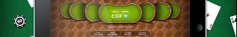Интерфейс онлайн покер