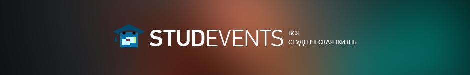 Сайт о событиях студенческой жизни