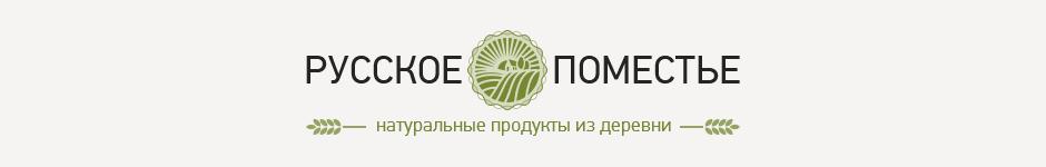 Русское поместье — дизайн сайта, про продажу деревенских продуктов.