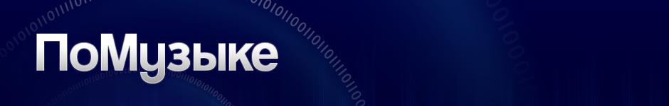 Дизайн сайта мобильного приложения