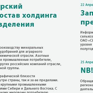 Сайт ААТЗ