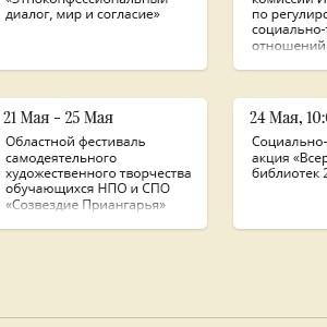 Информационный портал правительства Иркутской области