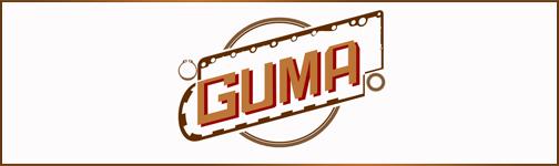 Намек на лого