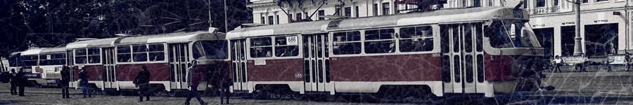 Улица Ленина - Екатеринбург