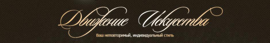 Макет сайта по декоративной штукатурке