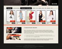 Макет интернет-магазина Одежды и аксуссуаров (2)