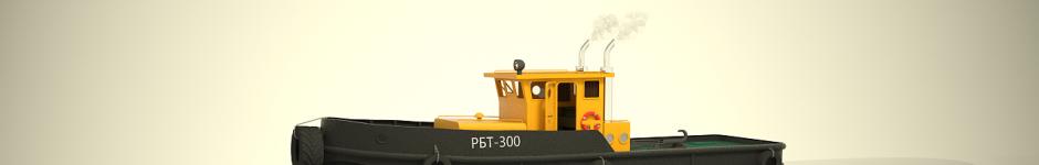 РБТ-300