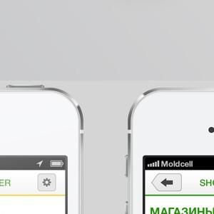Shopping Center concept app