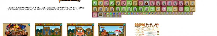 Куча кучная всего для мобильной игры (пиксел-арт)  Обновлено