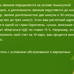 Кубикин