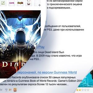 Gameteach