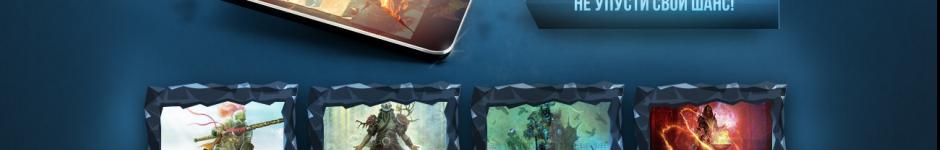 Лендинг андроид и iOS игры
