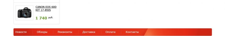 Сайт магазина музыкальных товаров