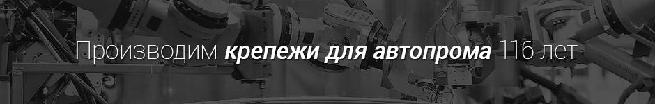Дизайн сайта Завода Красная Этна