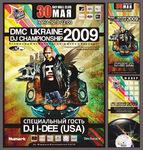 DMC UA 2009