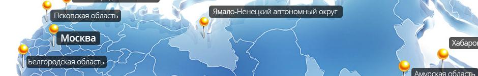 Карта России для сайта