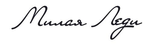 Помогите распознать шрифт