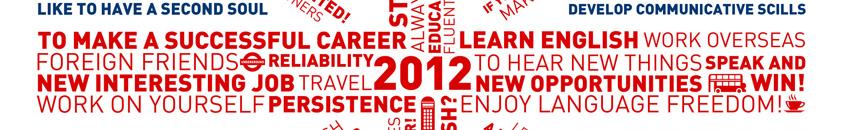 UPD. Календарь на 2012 год
