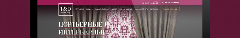Галерея текстильного диайна