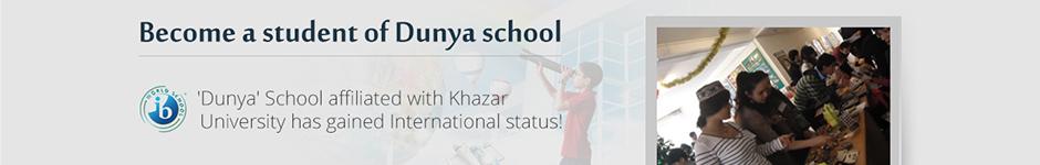 сайт для английской школы