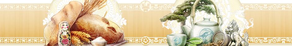 Хлеб и чай - дубль 2