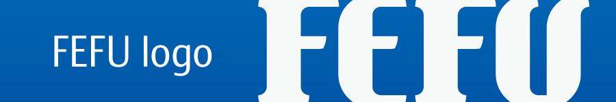 Логотип и фирменный знак ДВФУ