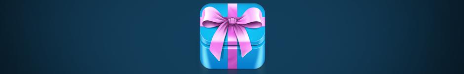 Иконка - подарок