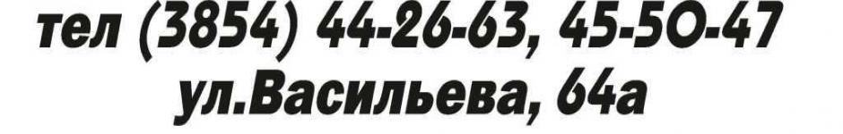 Помогите пожалуйста распознать шрифты