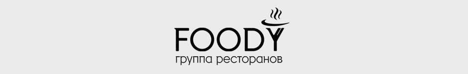 Подходит ли этот логотипа для ресторана?