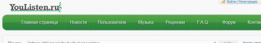 Дизайн сайта для себя