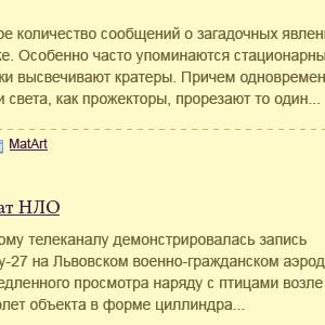 КосмоБлог:)