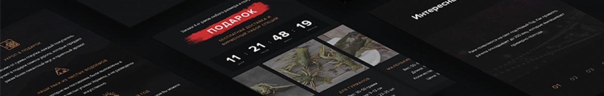 Web Design. Crawfishes.