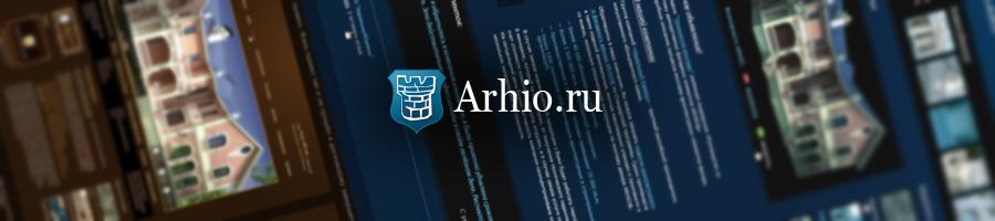 Архио / Дизайн сайта