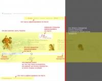дизайн-макет сайта для ребенка