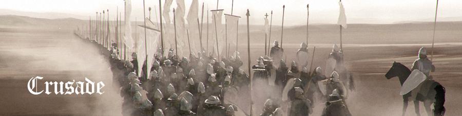 Крестовый поход ...